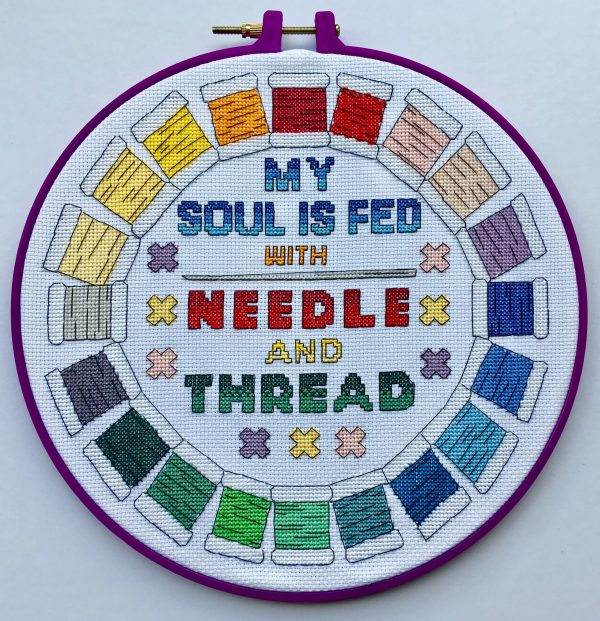 Modern quote cross stitch kit